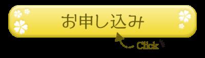 btn_1